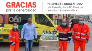 Banner Donación Solución hidroalcohólica